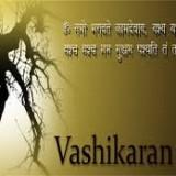 what is Vashikaran